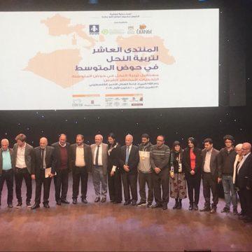 Il Forum dell'Apicoltura del Mediterraneo al tempo dei cambiamenti climatici: oltre 400 partecipanti, tantissime donne